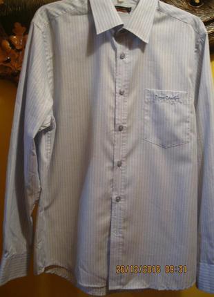 Рубашка голубого цвета в полоску