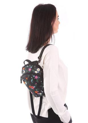 Молодежный городской мини-рюкзак на каждый день