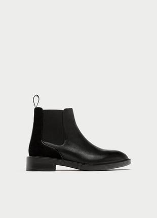 Zara кожаные ботинки челси