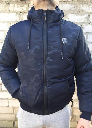 Куртка мужская philipp plein xl-4xl