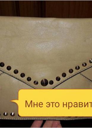 Клатч