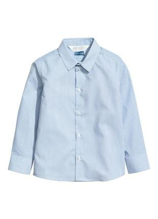Рубашка в полоску с длинным рукавом для мальчика, голубая с белым. h&m