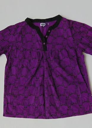 Рубашка совы rebus 140
