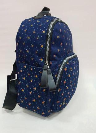 Городской рюкзак / женский молодежный спортивный вместительный легкий небольшой