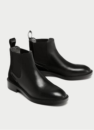 Ботинки zara ботиночки челси