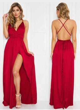 Длинный в пол сексуальный легкий шифоновый красный летний сарафан с декольте