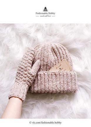 ❄ стильный вязаный комплект, шапка и варежки бежевого цвета ❄