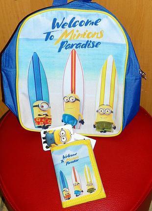 Набор брендовый рюкзак миньоны и портмоне