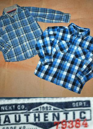 Сет из 2-х рубашек next на 2-3года