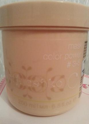 """Маска для волос """"сила цвета """"c:ehko prof. cehko mask #3-5"""