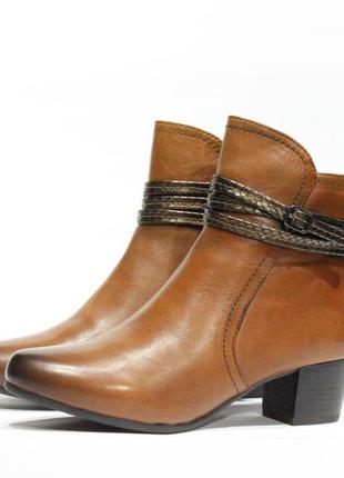 Кожаные ботинки caprice германия оригинал