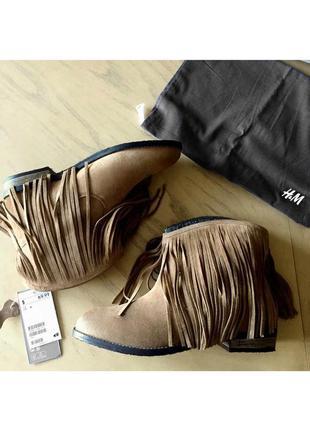 Новые бежево-коричневые сапоги полусапожки с бахромой из натуральной замши от h&m divided