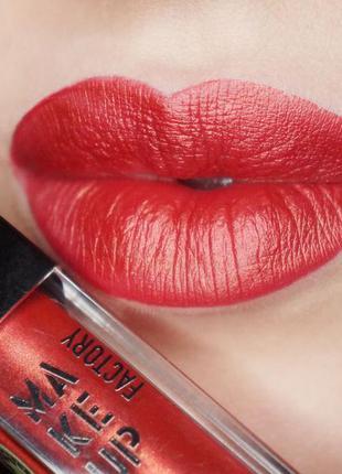 Блеск-флюид для губ make up factory pearly mat