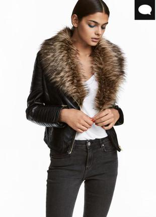 Куртка косуха из эко кожи,курточка из экокожи с меховым воротником,кожанная курточка