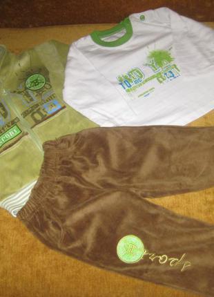 Костюм велюровый (кофта,реглан и штаны)