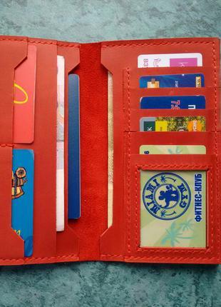 Кожаное портмоне-тревелкейс/кошелёк с монетницей. ручная работа. цвет красный