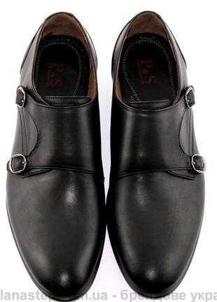 Стильные кожаные туфли мужские prime shoes 39  40  41  42  43  44  45