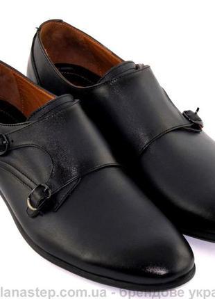 Темно-синие туфли мужские prime shoes 39  40  41  42  43  44  45