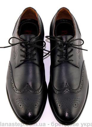 Распродажа остатков .шикарные синие туфли мужские prime shoes