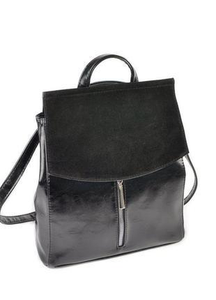Глянцевый черный рюкзак сумка-трансформер через плечо городской молодежный замшевый клапан