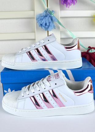 Кроссовки белые с розовыми полосками голограмма в стиле adidas superstar {36.37.38.39.40}