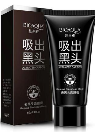 Очищающая маска, пленка для лица от bioaqua