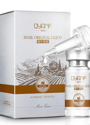 Qyanf сыворотка с экстрактом улитки и гиалуроновой кислотой