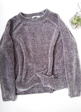 Шикарный трендовый серый велюровый свитер