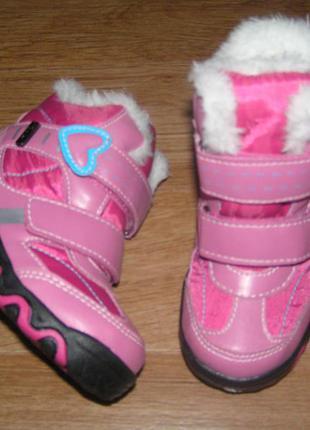 63520994c Детская обувь 27 размера 2019 - купить недорого вещи в интернет ...