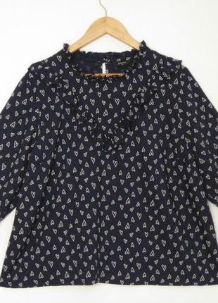 Свободная блуза кофта papaya
