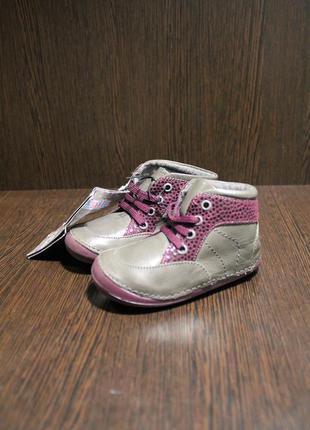 Детские ботиночки lupilu