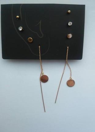 Комплект из 4 пар сережек, гвоздики и серьги цепочки