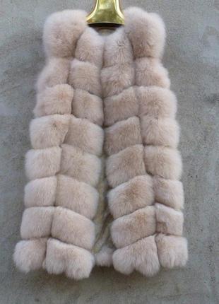 Акция!!роскошный жилет из меха песца 90 см пудра