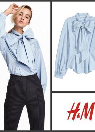 Шикарная рубашка блуза блузка сорочка с бантом от h&m