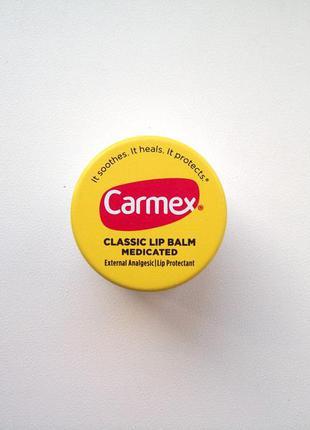 Лечебный бальзам для губ кармекс carmex classic lip balm original jar
