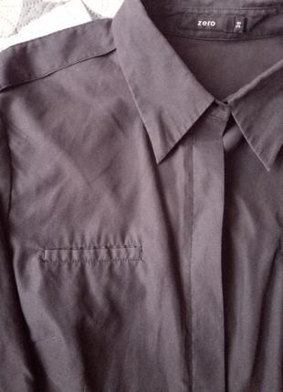Рубашка кроп с эффектом мокрого шелка