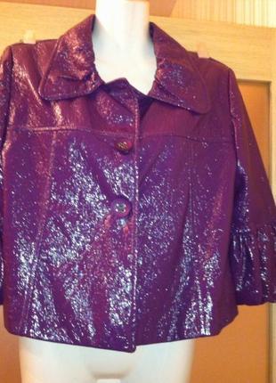 """Лакированная фиолетовая курточка """"bonadea"""" ( турция), рукав три четверти."""