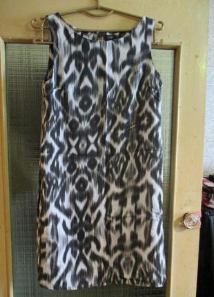Платье f&f,m