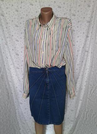 Стильная блуза в полоску р ххл