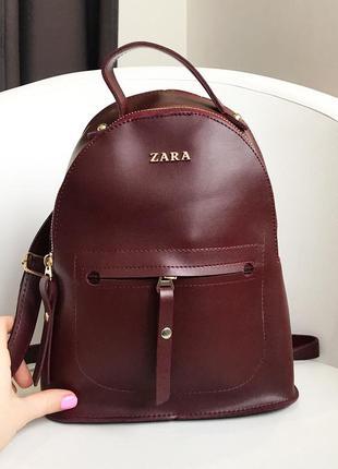 Стильный рюкзак zara