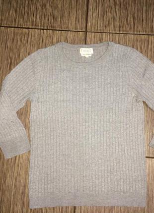 Качественный свитерок, свитер next, хлопок