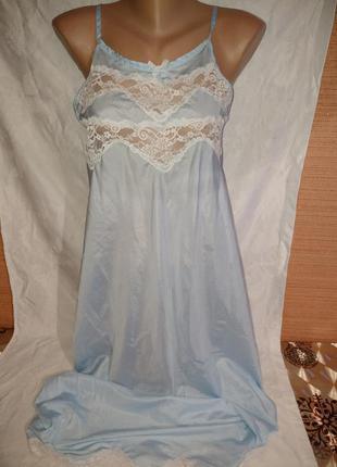 Сексуальная нежная лёгкая ночнушка, ночная сорочка
