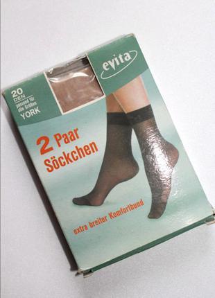 2 пары капроновые носочки, прозрачные, германия. 20 ден.