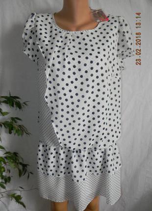 Новое платье -туника в горошек next