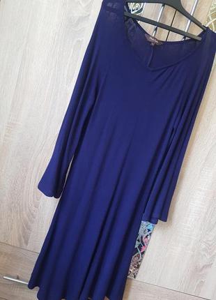 Фиолетовое платье солнце