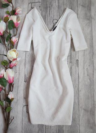 Шикарное стильное платье atmosphere