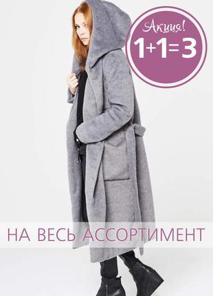 Мохнатое серое пальто reserved