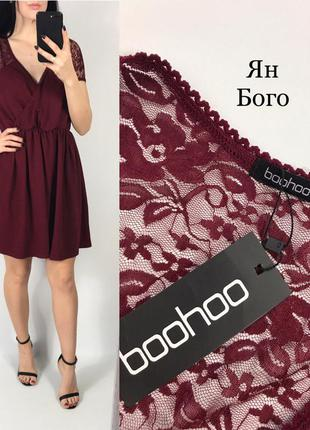 Платье boohoo винный марсала