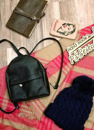 Хит сезона! мини рюкзак - сумка кросс боди, черный матовый кожзам.
