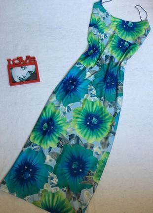 Шикарный сарафан в пол с цветочным принтом королевского размера
